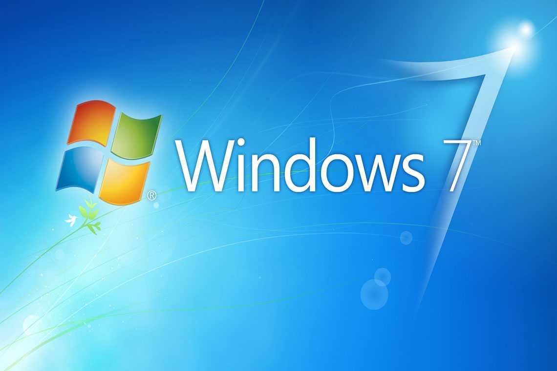 Windows7 : dernière année de support Microsoft!