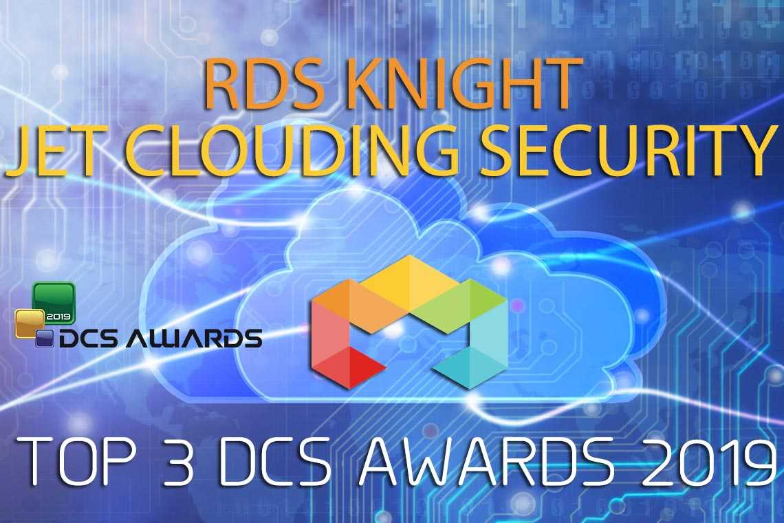 RDS KNIGHT TOP 3 FINALISTE DCS AWARDS 2019